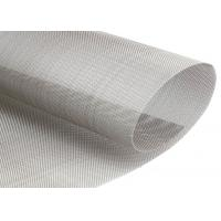 Buy cheap 310s 200 Micron Filter Woven 1.2m Stainless Steel Wire Mesh Cloth from wholesalers