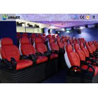 Buy cheap Fiberglass / Genuine Leather 5D Cinema Movies Theater With Pneumatic System product