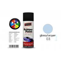 Buy cheap Car Removable Rubber Spray Paint , Air Dried Auto Spray Paint With Glossy Lacquer Color from wholesalers