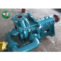 Buy cheap Metal Liner Fly Ash Low Suction Head Centrifugal Slurry Pump With Electric Motor from wholesalers