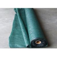 Buy cheap HDPE Raschel Knitted Greenhouse Shade Net Strong Tensile Resistant / Anti Aging from wholesalers