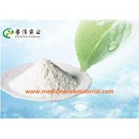 Buy cheap Energy Source L - Valine Amino Acid Powder CAS 72-18-4 98.5% Purity C5H11NO2 from wholesalers