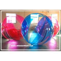 Buy cheap big inflatable ball, zorbs for sale, inflatable bubble ball from wholesalers