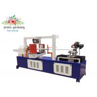 Buy cheap Customized Paper Tube Making Machine , Production Speed 1-20m / min from wholesalers