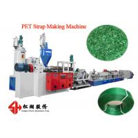 Buy cheap Plastic PET Strapping Band Making Machine For Packing 100Kg per hour from wholesalers