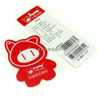 Buy cheap Craft Recycled Paper Hang Tags For Dress , Apparel Hang Tags And Labels from wholesalers