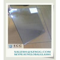 Buy cheap Reflective sun glass sheet price from wholesalers