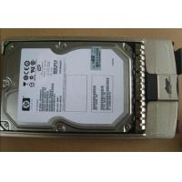 Buy cheap HP Storage Hard Disk Drive AG883A from wholesalers