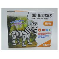 Buy cheap Soft EVA Foam DIY 3D Building Blocks Educational Toys 81 Pcs Zebra Tiger Horse Set from wholesalers