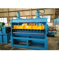 Buy cheap Light Gauge Metal Plate Cutting Machine Ф240mm Blade Shaft With Hydraulic Cylinder from wholesalers