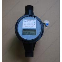 Digital Water Meter Reading : Amr smart residential water meter inch digital