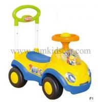 Buy cheap ride on animal toys from wholesalers