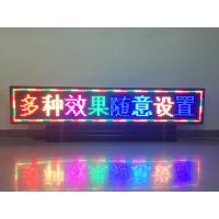 Buy cheap Multi Line Large LED Display Boards 320MM X 160MM Module Energy Saving from wholesalers