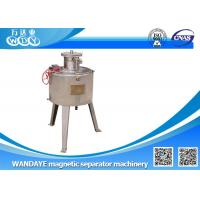 Buy cheap Durable Vertical Gravity Electromagnetic Separator With Slurry Water / Oil Double Cooling from wholesalers