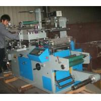 Buy cheap Label Die Cutting Machine with Hot Foil, Lamination (320-420) from wholesalers