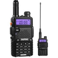 Buy cheap NEW model@Baofeng DM-5R Dual Band VHF/UHF DMR Digital Radio Walkie Talkie from wholesalers