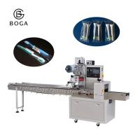 Buy cheap Automatic Pillow Wrapping Machine Disposable Toothpaste Toothbrush Comb Packaging from wholesalers