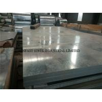 Buy cheap Galvanized Steel Sheet Metal from wholesalers
