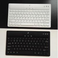 Buy cheap Slim wireless Bluetooth washable medical keyboard with USB cable rechargeable battery product