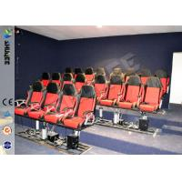 Buy cheap Eletronic / Pneumatic 3DOF Motion Theater Chair With Wood Frame Carton from wholesalers