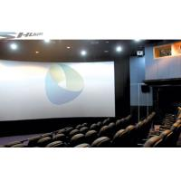 Buy cheap 3D Movie Theater System, XD Motion Effects Cinema Equipment For Amusement Center from wholesalers