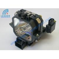 Buy cheap Epson Projector Lamp for EMP-53 EMP-73 EMP-73C HSCR165W ELPLP21 from wholesalers