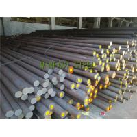 Buy cheap Cold Rolled 310 Stainless Steel Round Bar Diameter ASTM A276 Heat Proof from wholesalers