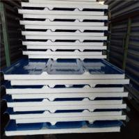 Buy cheap 50-100mm expanded polystyrene eps sandwich roof panel for constrcution building from wholesalers