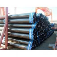 Buy cheap API5L Gr.X52 Oil pipeline gas pipeline Hot rolled Coating 2mm to 40mm thickness from wholesalers