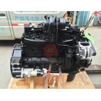 Buy cheap 5.9 cummins diesel engine for sale cummins qsb 5.9 qsb5.9 engine assembly used for truck excavator crane loader drilling from wholesalers