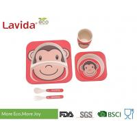 Buy cheap Mother's Choice Eco Bamboo Childrens Dinner Set Cute Animal Monkey Face Design from wholesalers