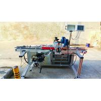 Buy cheap Self Adhesive Sticker Bottom Labeling Machine Full Automatic Electric Driven Type from wholesalers