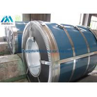 Buy cheap High Flatness Colour Coated Coil Pre Painted 5083 Brush Anodized Aluminum Coil from wholesalers