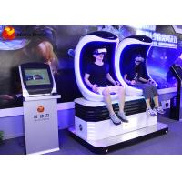 Buy cheap 1 Seats 2 Seats 3 Seats 9D VR Cinema Egg Equipment 3 DOF Motion Platform For Kids from wholesalers