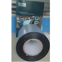 Buy cheap subsea tape for anti-corrosion oil or gas pipeline from wholesalers