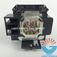 Buy cheap Projector Lamp NP07LP Module for NEC  NP500 NP500W NP600 NP300A NP400 NP400G NP410W from wholesalers