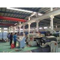Buy cheap CRS Steel Coil Slitting Machine / cutting machine 6CrW2Si Blade Material from wholesalers