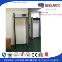 Buy cheap 33 zones archway metal detectors with IP65 grade for government agencies, prime ministry from wholesalers
