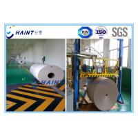 Custom Color Paper Roll Handling Systems Strapping System High Performance