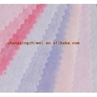 Buy cheap 100% polyester non woven interlining from wholesalers