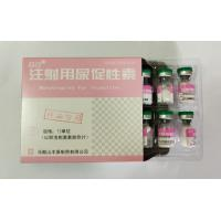 Buy cheap Menotrophin Injection,75U , Dissolved In Water ,Penicillin Bottles Packing from wholesalers