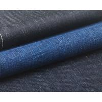 Buy cheap Elastic Denim Fabric from wholesalers