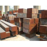 Buy cheap Alloy Steel Forged Square,  Flat & Block from wholesalers