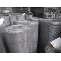 Buy cheap AISI304 and AISI316 metal ss wire mesh for filter disc , paper printing mesh from wholesalers