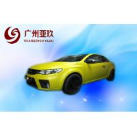 Buy cheap Lemon Yellow Matte Vinyl Wrap With Import Glue For Cars , UV Resistant from wholesalers