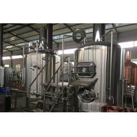 Buy cheap PID Control System Professional Beer Brewing Equipment , Beer Making Machine from wholesalers
