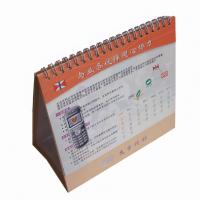 Buy cheap Glued binding, casebound binding, spiral binding or wire-o Customized Calendar Printing from wholesalers