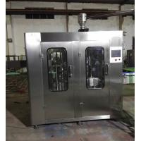 Buy cheap Small capacity low price 3000BPH Automatic mineral water/drinking/pure water PET/Glass bottle filling Machine from wholesalers