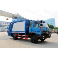 Buy cheap CLW5162ZYST4 Cheng Liwei compression garbage truck from wholesalers