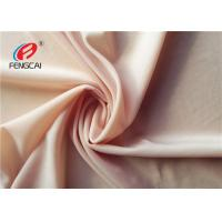 Soft Breathable Polyester Spandex Fabric For Underwear / Bikini Anti Microbial